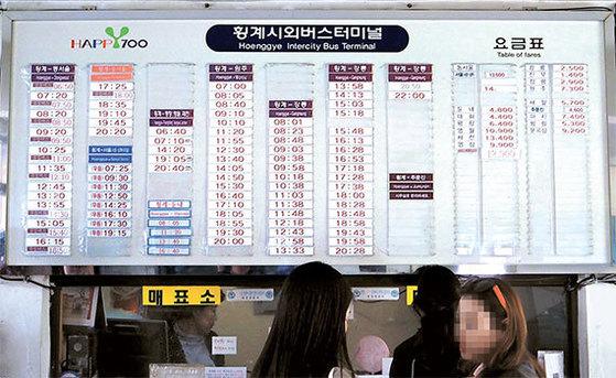 강원도 평창군 대관령면 횡계시외버스터미널의 배차시간표. 현재 횡계에서 서울로 운행하는 노선은 2개(동서울·남부 터미널)다. 배차 간격은 1시간 내외, 장평·진부 등을 거친다. 횡계의 농촌 공영버스는 하루에 네 차례 다니는 노선 1개뿐이다. 평창올림픽 기간에 교통난을 해소하기 위한 대책이 필요하다. [평창=김원 기자]