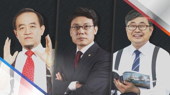 국회방송 '정치토론 왈가왈부'