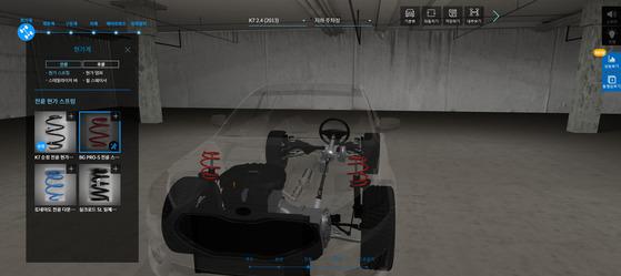 가상 튜닝 중인 자동차의 모습.    [사진 대구시]