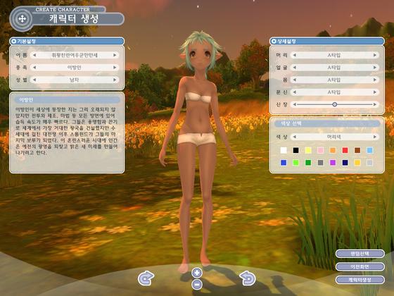 특강 강사 이지현(전직 NC소프트 UI디자이너, 현직 블루사이드 팀장) 작업물