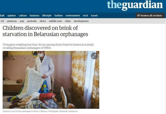 벨라루스 수도 민스크의 한 보육원에서영양실조에 걸린 어린이 100여 명이 발견됐다.[사진 가디언 홈페이지 캡쳐]