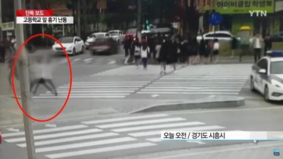 20일 오전 8시40분쯤 경기도 시흥의 한 고등학교 앞에서 흉기를 휘두르며 난동을 부린 40대 남성이 경찰에 붙잡혔다. [YTN 캡처]