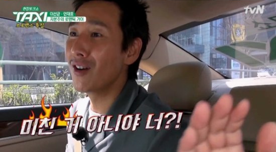 tvN '택시'