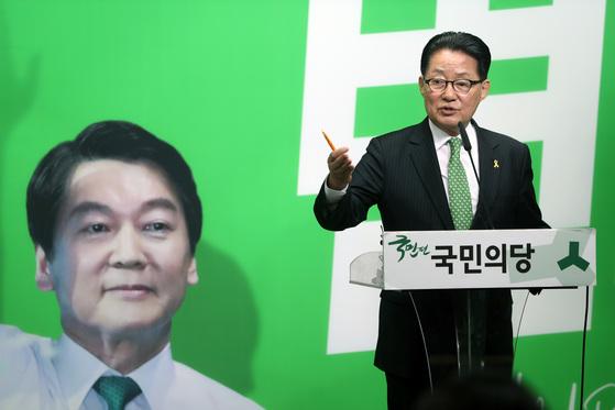 박지원 국민의당 대표가 20일 오전 서울 여의도 당사에서 기자회견을 가졌다. 사진 : 박종근 기자