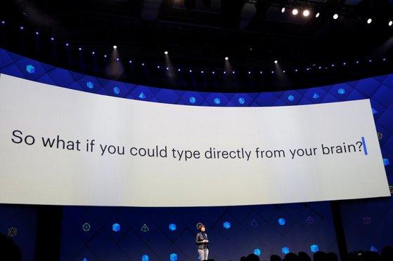 페이스북 개발자회의.