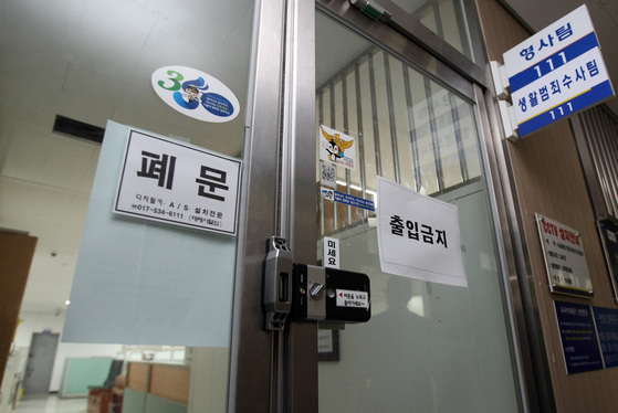 지난 2015년 메르스 사태 때의 경산경찰서 내부 모습. [프리랜서 공정식]