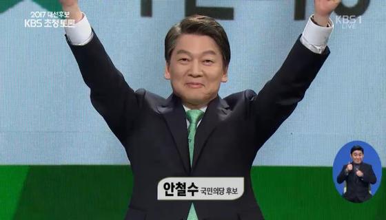"""""""국민이 이긴다"""" 자신의 포스터 재현한 안철수 국민의당 대선후보. [사진 KBS1]"""