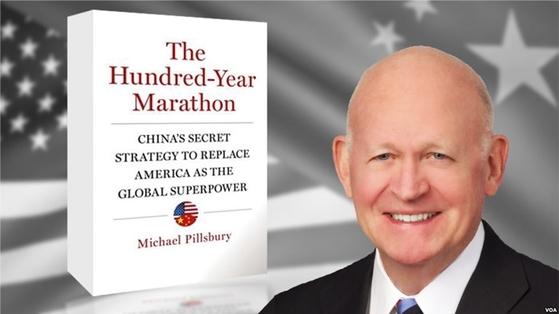 마이클 필스버리, 그리고 '백 년의 마라톤' [사진 VOA]
