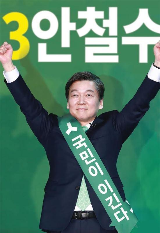 안철수 국민의당 대선후보의 선거포스터. [사진 국민의당]