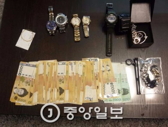 38세금징수과가 압류한 귀금속, 명품백, 현금, 시계 등 동산 [사진 서울시]