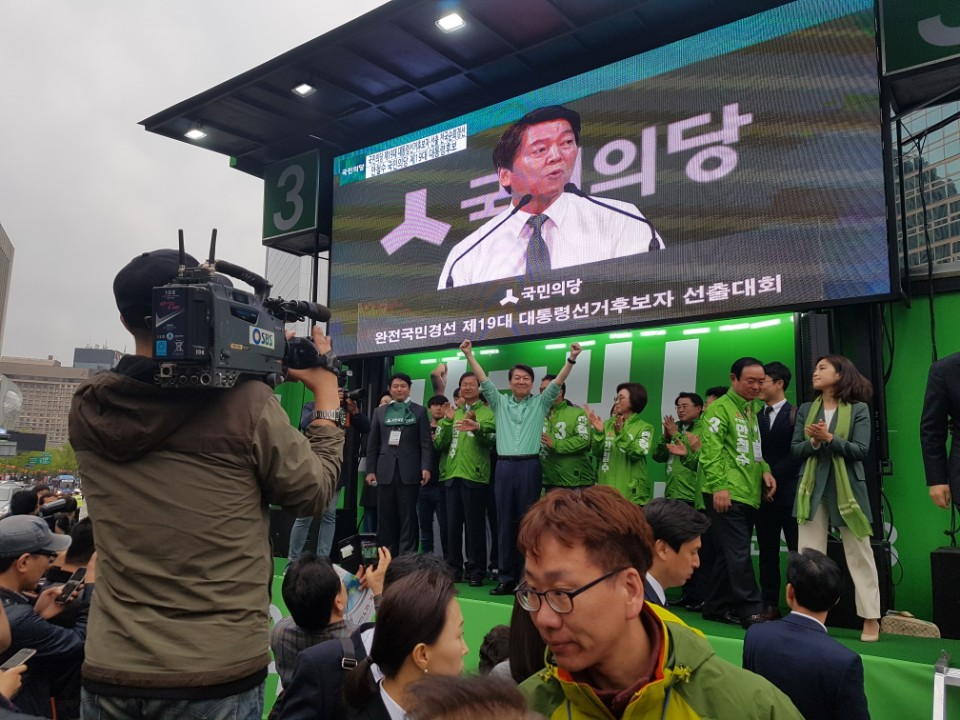 17일 광화문 광장에서 유세를 마친 안철수 후보가 손을 번쩍 들어 만세를 하고 있다. 안효성 기자