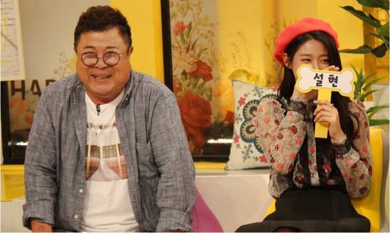 배우 백일섭과 가수 설현(AOAㆍ오른쪽). [사진 KBS]
