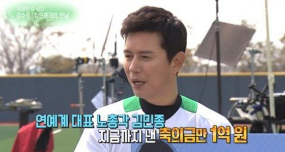 [사진 KBS 2TV 연예가중계 캡쳐]