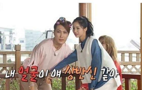MBC '마이리틀텔레비전'