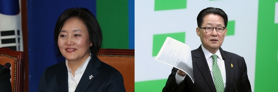 더불어민주당 박영선(왼쪽) 공동선거대책위원장과 국민의당 박지원 상임선거대책위원장 [중앙포토]