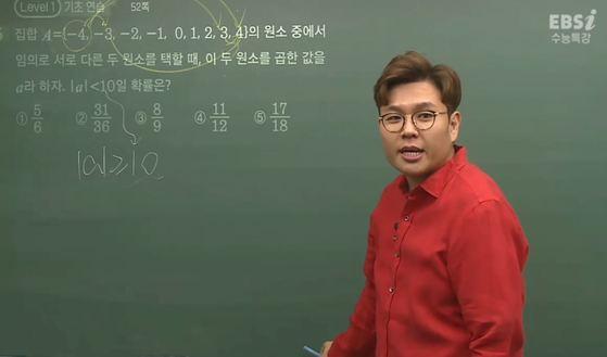 EBS 수학 강사 정승제