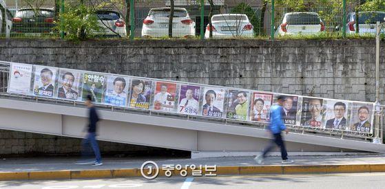제19대 대통령 선거를 앞둔 23일 대전의 한 거리에서 각 정당의 후보들 벽보 앞으로 유권자가 지나가고 있다. 김성태 기자