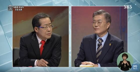 [사진 SBS TV토론 화면 캡처]