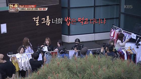 [사진 KBS2TV]