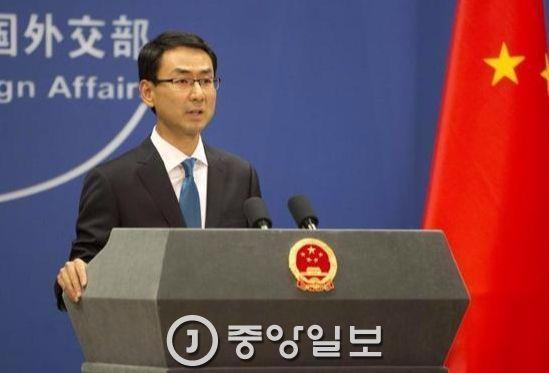 겅솽 중국 외교부 대변인 [중앙포토]