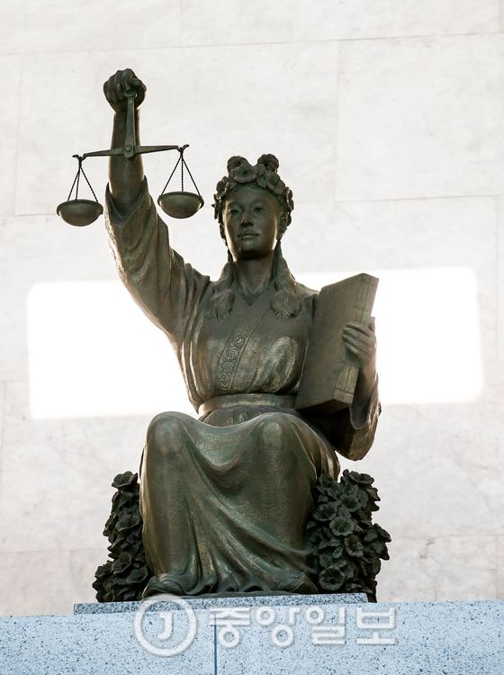 서울 서초동 대법원에 있는 정의의 여신상. [중앙포토]