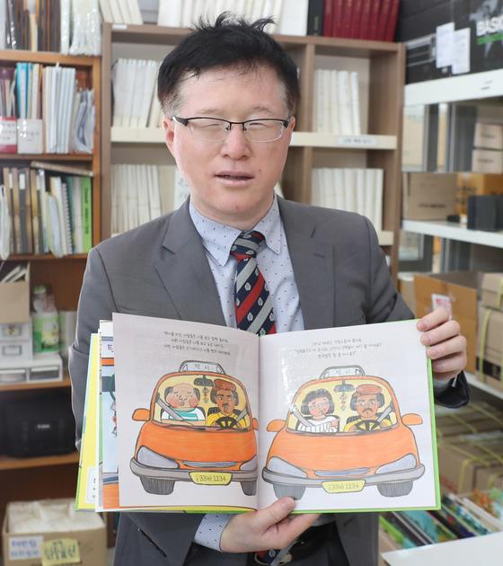 시각장애인의 독서 장벽을 없애는데 앞장서는 도서출판 '점자' 김동복 대표. 김춘식 기자
