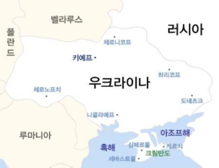 우크라이나 분쟁지역 지도 [자료=한국국방연구원 세계분쟁정보]