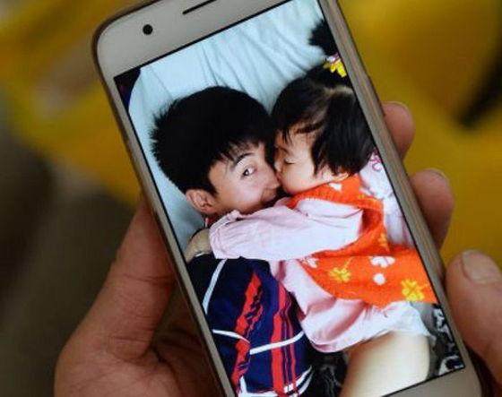[사진 NetEase]