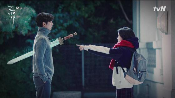 tvN 드라마 '도깨비'.  [사진제공=tvN]