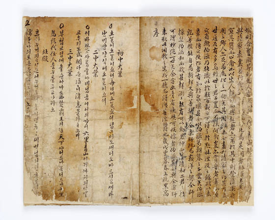 국내에서 가장 오래된 가곡 노랫말 모음집 '청구영언'에 첫 번째 작품으로 실린 '오늘이소서'. [사진 국립한글박물관]