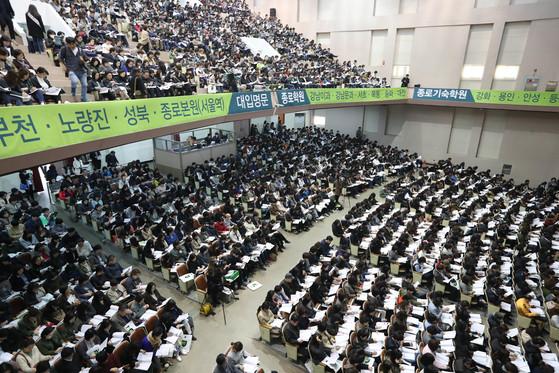 지난 3월 서울에서 종로학원하늘교육 주최로 열린 2018대학입시 설명회.[중앙포토]