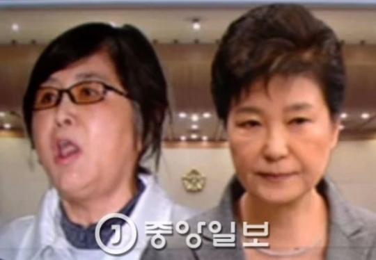 최순실씨와 박근혜 전 대통령. [중앙포토]