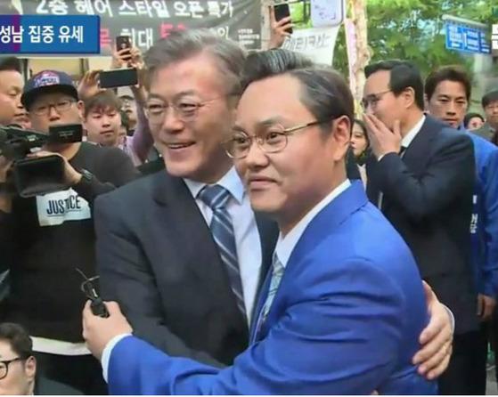 [사진 문재인 TV]