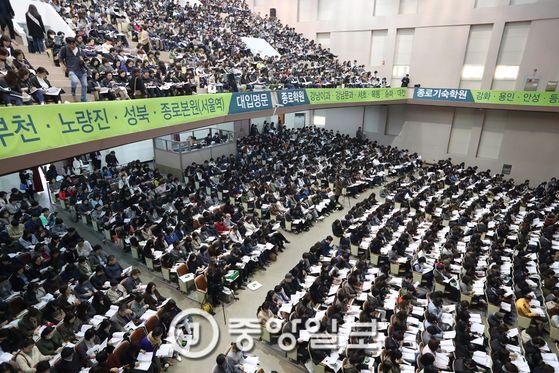 지난 3월 종로학원하늘교육 주최로 2018대학입시 설명회. 신인섭 기자