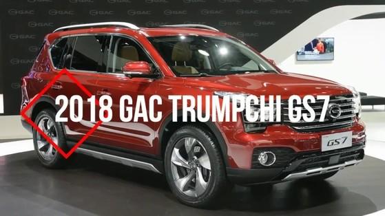 미국 시장 진출을 앞둔 중국광저우자동차의 SUV '트럼치' [출처: 광저우자동차]