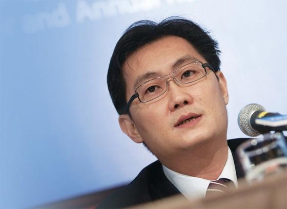 텐센트의 창업자 마화텅 회장.