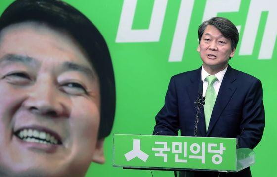 안철수 후보가 지난 28일 오전 서울 여의도 당사에서 기자회견을 열고 국민대통합과 협치에 관한 구상을 발표했다. 박종근 기자
