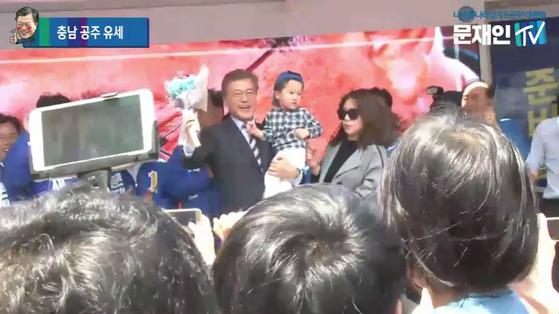 [사진 문재인TV 유튜브 영상 캡처]