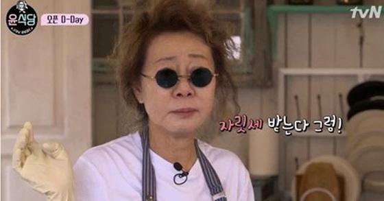 사진='윤식당' 캡처