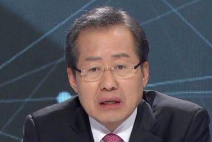 4월 28일 5차 토론의 홍준표 후보. [사진 화면 캡처]