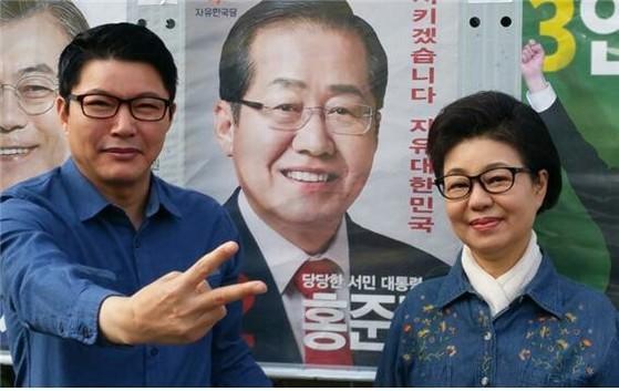 [사진 신동욱 총재 제공]