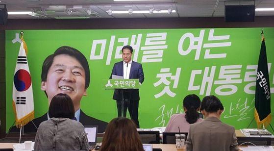 이용주 단장 기자회견 모습. 박유미 기자