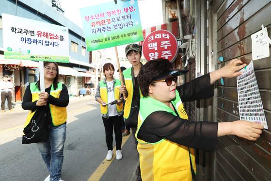 지난 1일 오후 서울 강북구 삼양로에서 주민들이 '유해업소 이용 근절' 캠페인을 하고 있다. [장진영 기자]