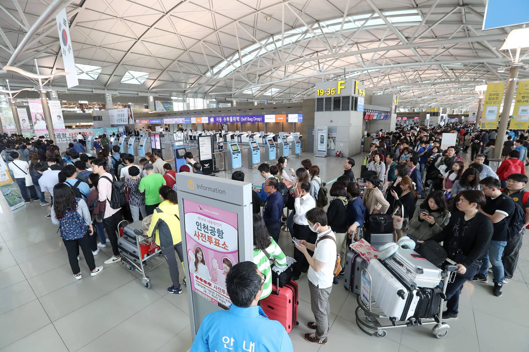 투표를 하려는 유권자들이4일 인천공항에 마련된 사전투표소 앞에 줄을 서서 기다리고 있다. 우상조 기자