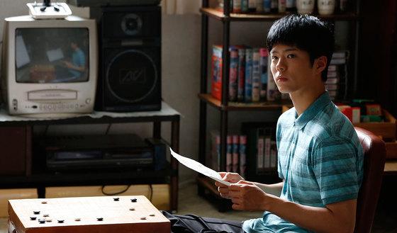 '응팔'의 최택(박보검 분)은 이창호 9단을 모티브로 한 인물이다.[사진 tvN]