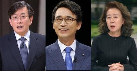 왼쪽부터 손석희 앵커, 유시민 작가, 배우 윤여정. [사진 JTBC]