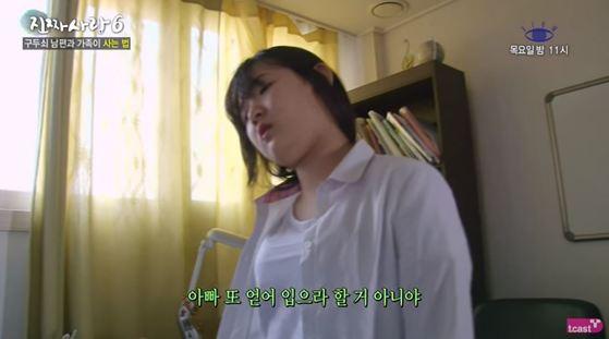 [사진 '진짜 사랑 시즌 6']