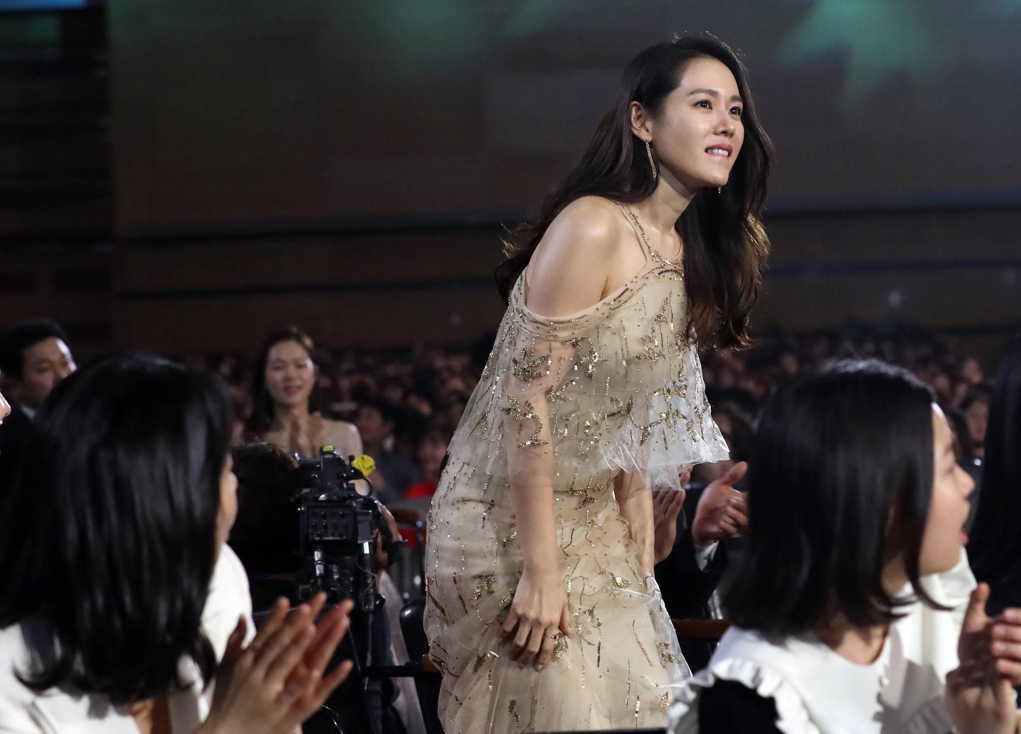 제53회 백상예술대상 시상식 손예진,드라마틱한 표정