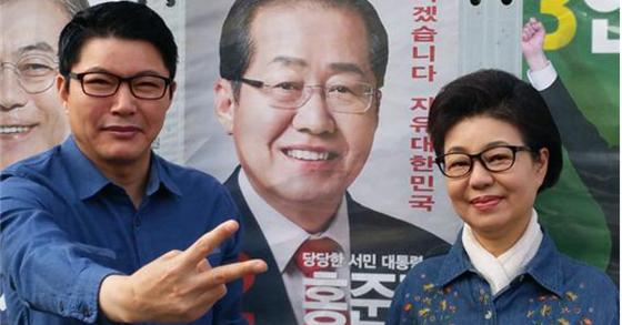 [사진 신동욱 총재 트위터]
