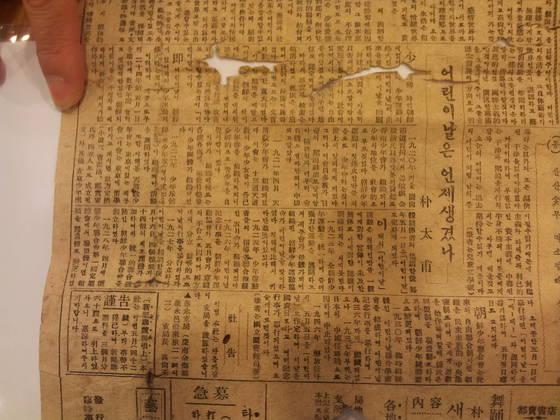 1947년 5월 5일자 '예술신문'(지령 제42호)에 실린 '어린이날은 언제 생겼나'라는 제목의 기고. 필자는 당시 '국립도서관 사서' 박태보(朴太甫)씨다. [사진 오영식 근대서지학회 편집위원장]